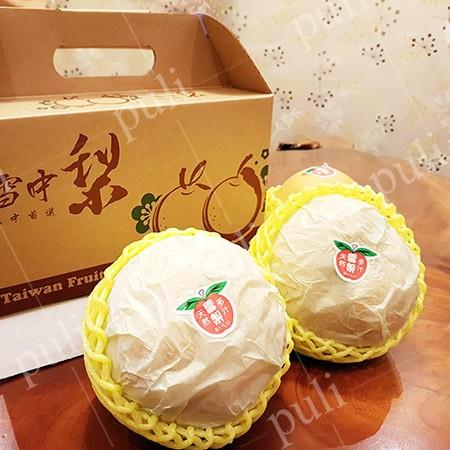 کاغذ بسته بندی میوه - تولید کننده کاغذ بسته بندی میوه