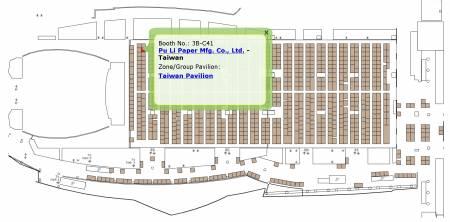 Mapa do estande da Puli Paper Hong Kong Fair 2019