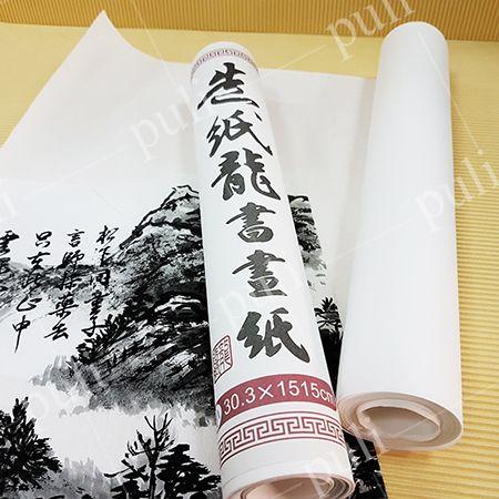 中国の筆絵と書道の紙