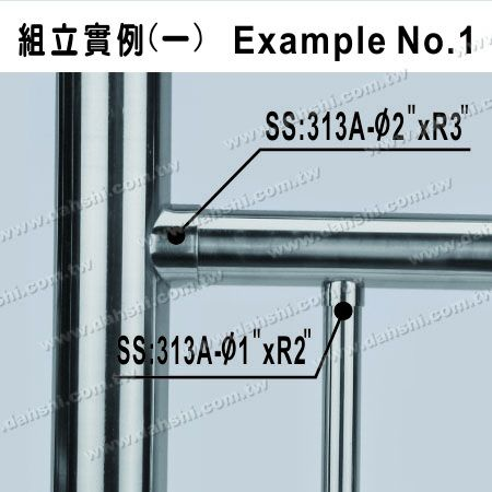 """S.S. Round Tube Perp. Post Connector External Cap - 2"""" Handrail with 1"""" Post and 3"""" Post - Stainless Steel Round Tube Handrail Perpendicular Post Connector External Cap"""