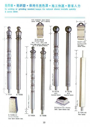 Dah Shi Brand Stainless Steel Component - no welding or grinding needed; keeps its natural sheen; installs quickly & saves labor.