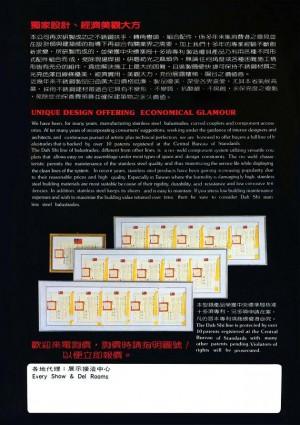 Dah Shi Brand Stainless Steel Component Balustrade & Banister System - Unique design offering economical glamour.