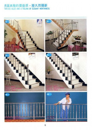 Dah Shi Brand Stainless Steel Component Balustrade & Banister System - Timeless value and a feeling of elegant worthiness.