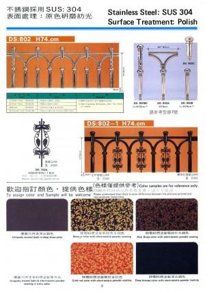 Dah Shi brand European Style Balcony Balustrade - Stainless Steel : SUS 304 Surface treatment Polish