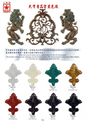 The materials used for the Dai Shi classic art embossment products.
