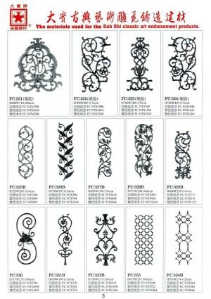 The materials used for the Dai Shi classic art embossment products - The materials used for the Dah Shi classic art embossment products..