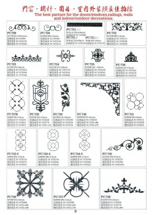 The materials used for the Dai Shi classic art embossment products - the best partner for the doors / windows, railings, walls and indoor / outdoor decorations.