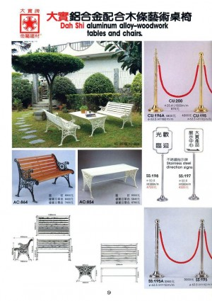 Dah Shi aluminu, alloy-woodwork tables and chairs.