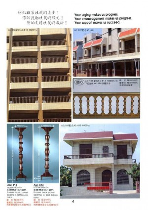 Classic balcony balustrade, carved door, tables, chairs; stainless steel, bronze balustrade on exhibition.