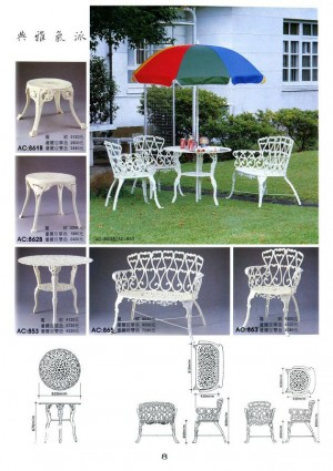 Dah Shi aluminu, alloy artistic tables and chairs.