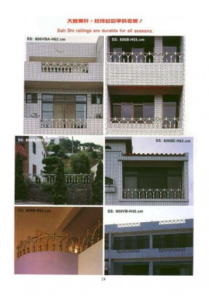 Dah Shi stainless Steel Assembling Type European Style Artistic Verabda Railing. - Dah Shi railings are durable for all seasons.