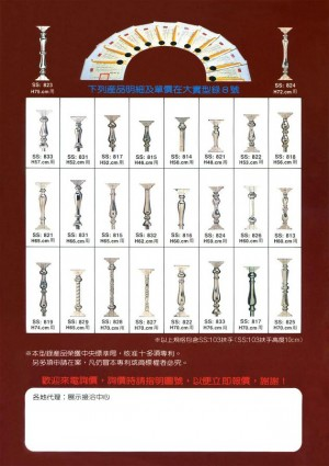 Dah Shi Victor Stainless Steel Assembling Type European Style Artistic Verabda Railing.
