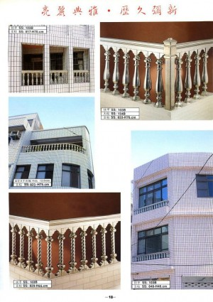 Dah Shi exquisite stainless steel assembling type of artistic verandah railing.