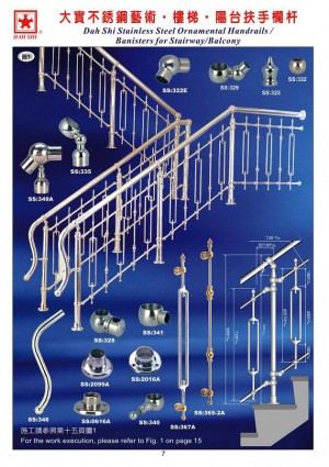 Dah Shi stainless steel ornamental handrails / banisters for stairway / balcony.