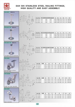大實不銹鋼管類扶手欄杆,高級精品組合配件- Dah Shi Stainless Steel railing fittings high quality and easy assembly.