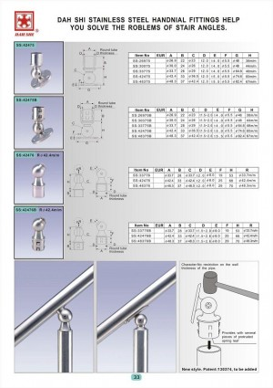 Dah Shi exquisite Stainless Steel Accessories of Handrails / Balustrades / Metal Building Materials.  - Dah Shi stainless Steel handnial fittings help you solve the problems of stair angles.