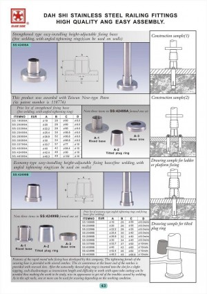 Dah Shi exquisite Stainless Steel Accessories of Handrails / Balustrades / Metal Building Materials. -  Adjustable stainless steel round tube bushing, balustrade connectors.