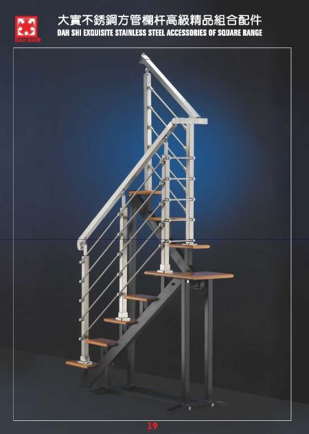 Dah Shi exquisite Stainless Steel Accessories of Square Pipe Handrails / Balustrades / Metal Building Materials.