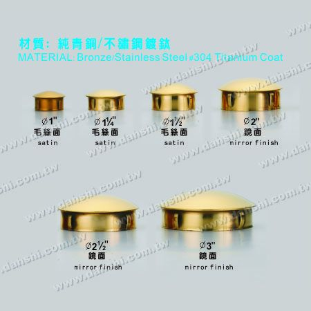 Titanium Coating:Stainless Steel Round Tube Curve Top End Cap with Exit Spring Design - Apply for All Thickness of Round Tube