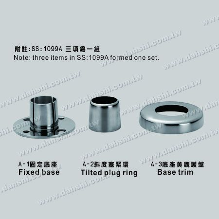 Stainless Steel Round Tube Handrail 3 Pieces Round Base - Screw Invisible - Mirror Finish