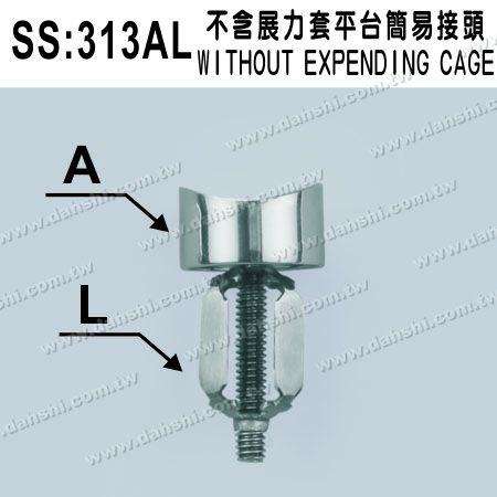 Stainless Steel Round Tube Handrail Perpendicular Post Connector External Cap Expending Cage - Stainless Steel Round Tube Handrail Perpendicular Post Connector External Cap Expending Cage