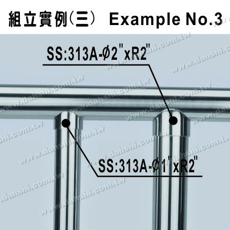 """2"""" Handrail with 1"""" Post and 2"""" Post - Stainless Steel Round Tube Handrail Perpendicular Post Connector External Cap"""