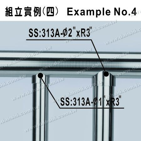 """3"""" Handrail with 1"""" Post and 2"""" Post - Stainless Steel Round Tube Handrail Perpendicular Post Connector External Cap"""