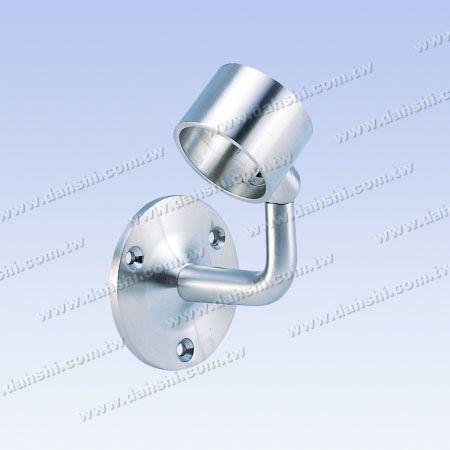 Internal Round Tube Handrail Wall Bracket - Screw Exposed Bracket - Internal Round Tube Handrail Wall Bracket - Angle Adjustable