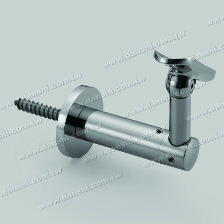 S.S. Round Tube Handrail Wall Bracket - Self-Tapping Screw - Stainless Steel Round Tube Handrail Wall Bracket - Angle Adjustable