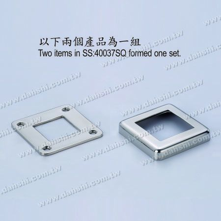 S.S. Square Tube 2 Pieces Base Plate with Cover - Stainless Steel Square Tube Handrail 2 Pieces Base Plate with Cover - Screw Invisible