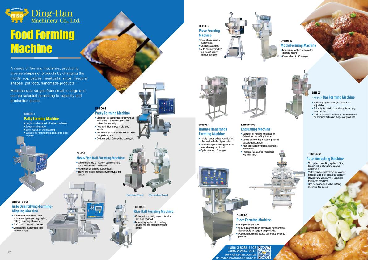 Ecatalog Ding Han Machinery Co Ltd