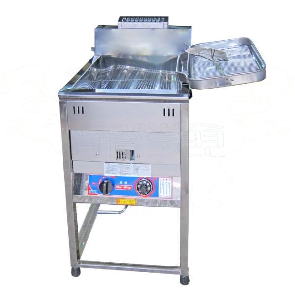 Grounding-Type Oil Fryer