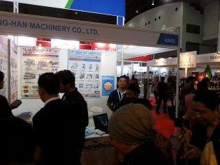 2015 FHI 印尼展