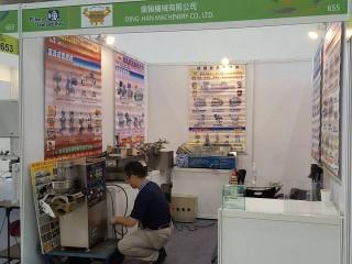 2015 Kaohsiung Fishery Show