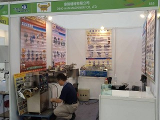 2015 Kaohsiung Fishery Show