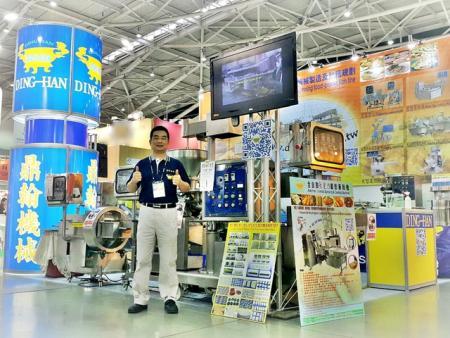 2016 台北展