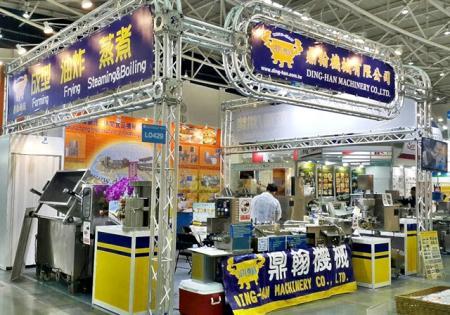 2017 台北展