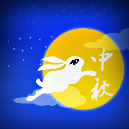 [ Holiday Notice] Moon Festival
