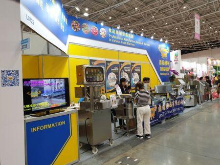 2019 Taipei Show