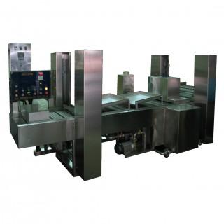 Máy chiên ống chìm với hệ thống nâng đặc biệt - Máy chiên kiểu chìm & máy gạt