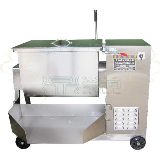 Automatic Meat Mixer