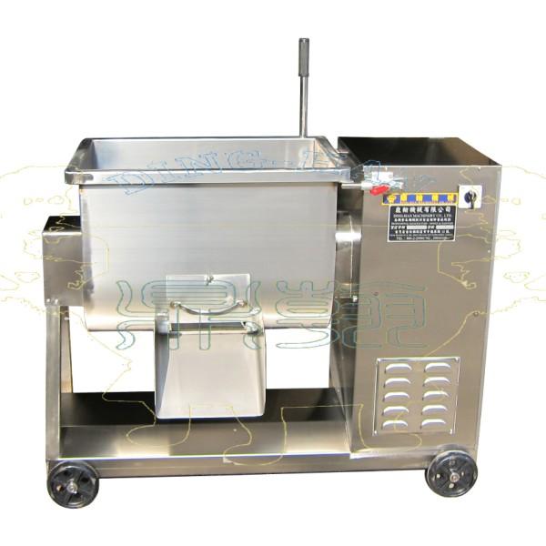 60KG Powder Mixer
