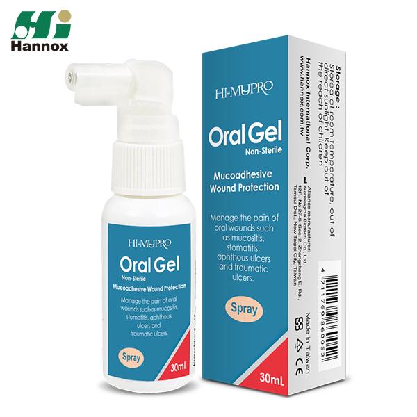 Gel buccal HI-MUPRO (spray) - Spray de rinçage des plaies buccales