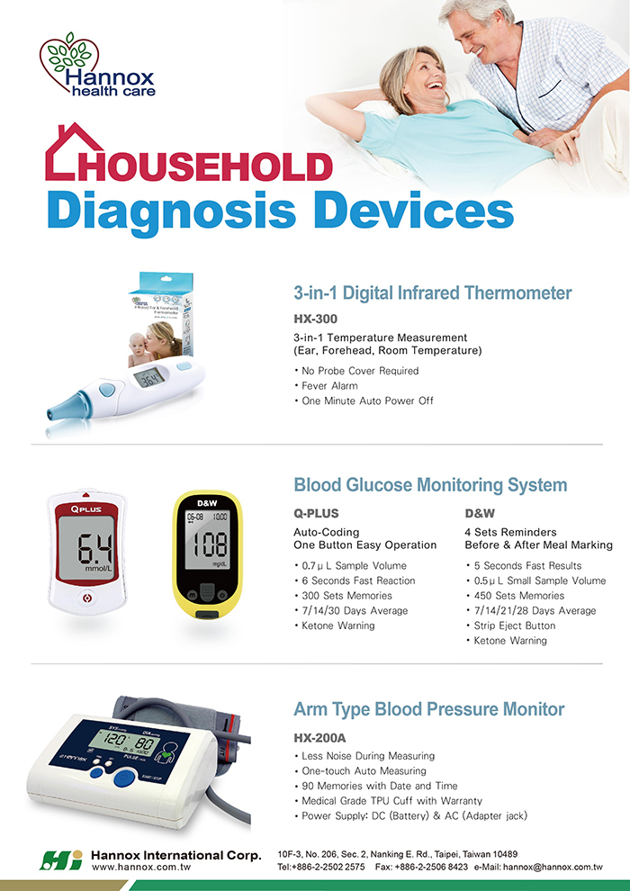 diagnosis devices