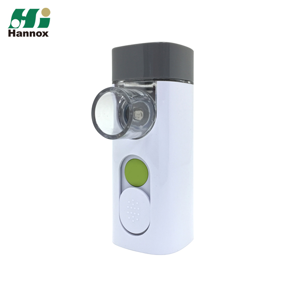Mini Portable Nebulizer - Mini Portable Nebulizer