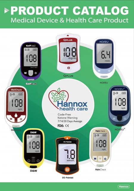Hannox Product Catalog