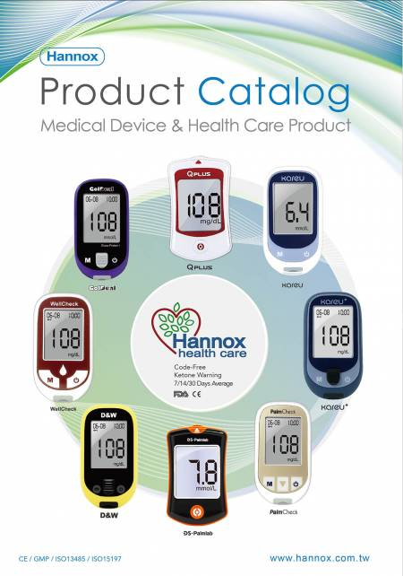 Hannox Product Catalog