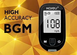 KareU+ Blood Glucose Meter