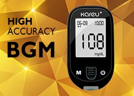 KareU +血糖値計