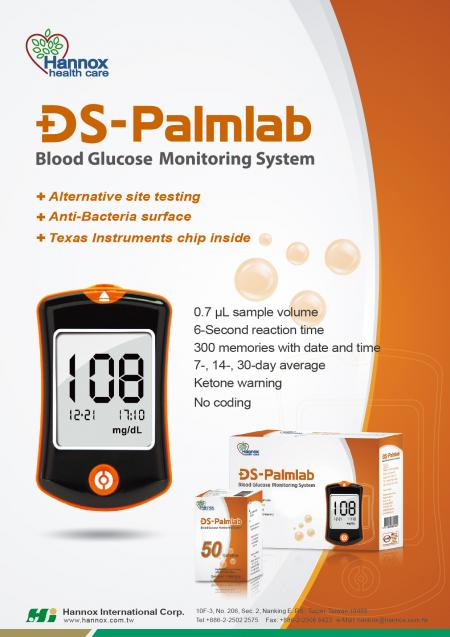 Blood Glucose Monitoring System - DS-Palmlab